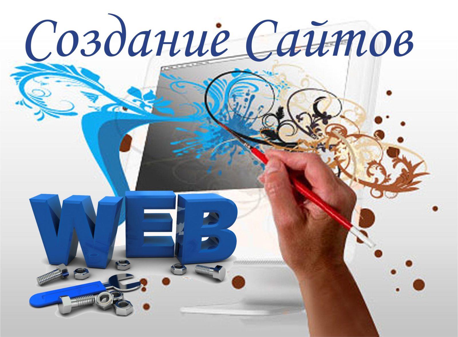 Изготовление и продвижение сайтов в алматы продвижение сайта в поисковых системах видео уроки