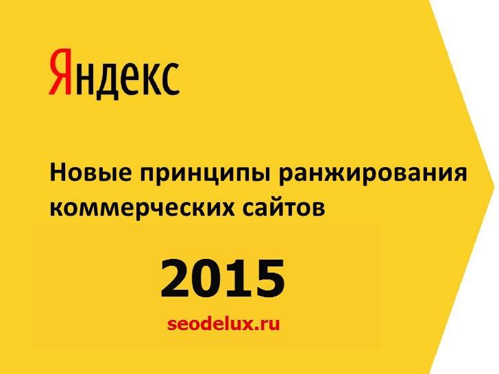 optimization-2011-1-728