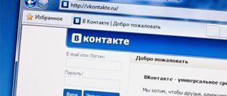 Монополизация выдачи в ВКонтакте в своем городе