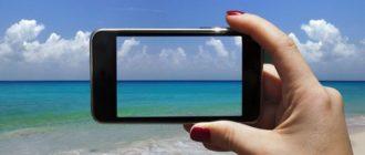 Как заработать на своих фото из путешествий
