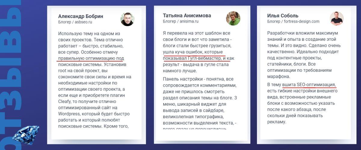 7 причин почему российская платная тема root лучше других (как платных, так и бесплатных)